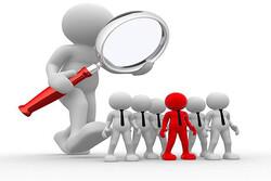 تشکیل بانک جامع اطلاعاتی مدیران مستعد در دستور کار است