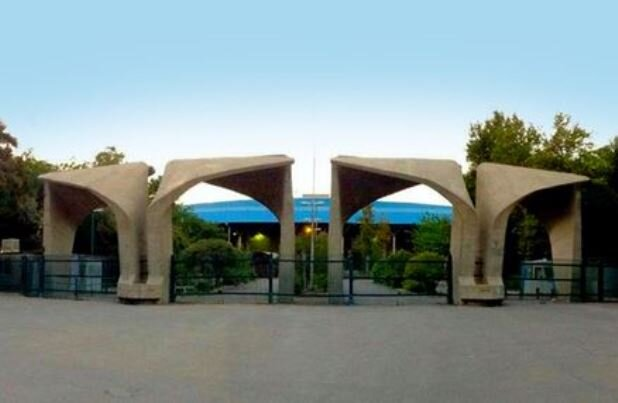 همکاری ۱۱۵ پژوهشگرمتقاضیدوره پسادکتری با دانشگاه تهران