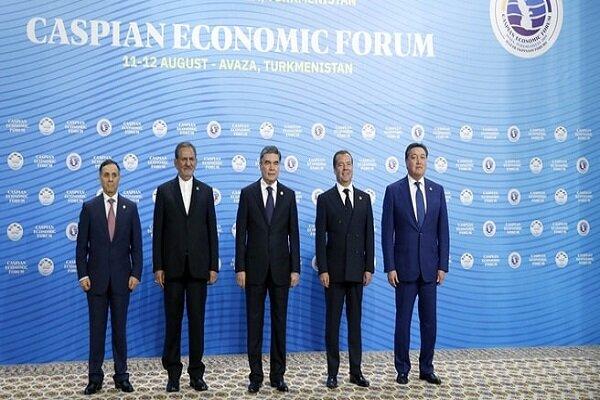 Hazar Ekonomik Formu'nun ikincisi 2020'de Rusya'da yapılacak