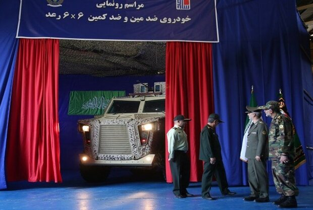 Iran unveils modern armored vehicle 'Ra'd'