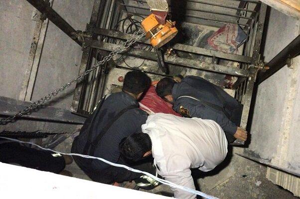 یک کارگر با سقوط در آسانسور جان خود را از دست داد