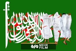 حج کے مختلف ادوار میں آل سعود کے ہولناک جرائم
