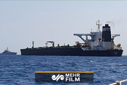 Release of UK seized Iranian oil tanker 'Grace 1' postponed at US request