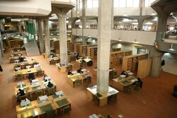 Iran National Library and Archives (INLA)