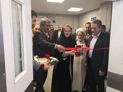 اولین مرکز درمان ناباروری گلستان افتتاح شد