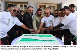 Pakistan embassy celebrates 73rd Independence Day in Tehran