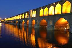 در اصفهان ۲۰۲۰ چه خبر است؟