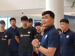 South Korea volleyball team