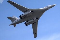بازگشت بمبافکنهای هستهای روسیه از مرز آمریکا