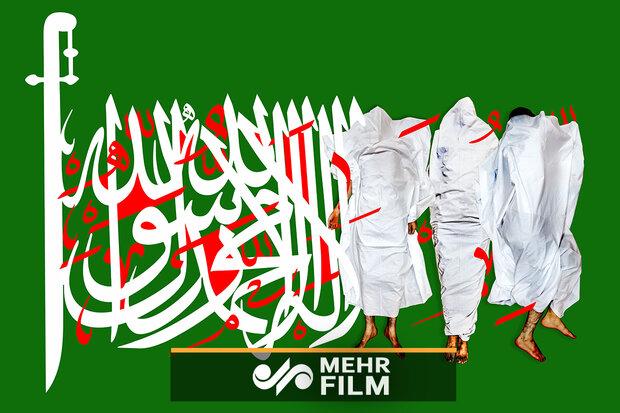 جنایات آل سعود در ادوار مختلف حج