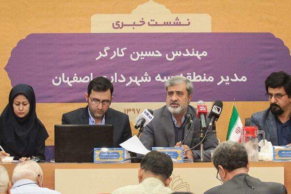 جشنواره فواره شادی در بناهای تاریخی منطقه سه اصفهان برگزار می شود