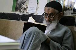حجت الاسلام و المسلمین «آقا میراحمد تقوی» دعوت حق را لبیک گفت