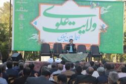 همایش غدیر ویژه مداحان استان البرز برگزار شد
