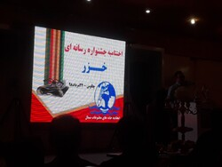 اختتامیه جشنواره رسانه ای خزر برگزار شد