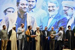 همایش بزرگ فعالان اربعین حسینی(ع)