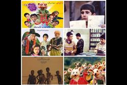 اعلام اسامی آثار ایرانی مرمت شده و خاطرهانگیز جشنواره فیلم کودک
