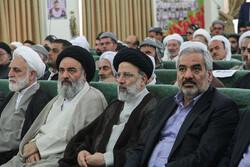 ایرانی عدلیہ کے سربراہ کا صوبہ کردستان کا دورہ