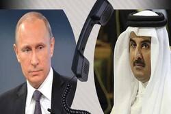 بوتين يبحث مع أمير قطر ضمان الأمن والاستقرار في الخليج الفارسي