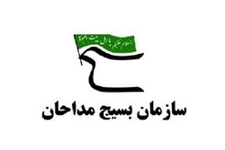 «مصطفی منزوی» مسئول جدید سازمان بسیج مداحان گیلان شد