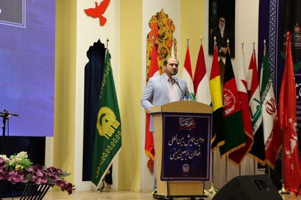 حضور ۱۰۰ موکب دار عراقی در  همایش بینالمللی فعالان اربعین حسینی