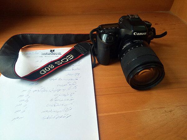 نمایشگاه «روز جهانی عکاسی» در نگارخانه وصال برگزار می شود