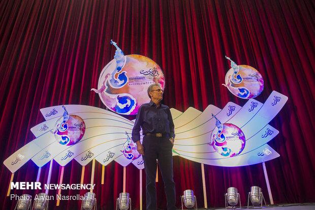 نهمین جشنواره بین المللی دف نوای رحمت
