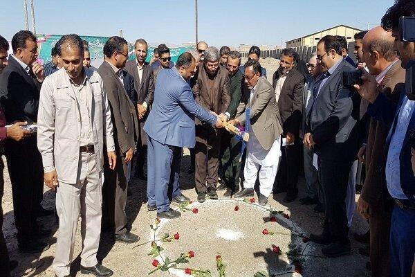 آغاز احداث ساختمان جدید دانشگاه فرهنگیان سیستان و بلوچستان