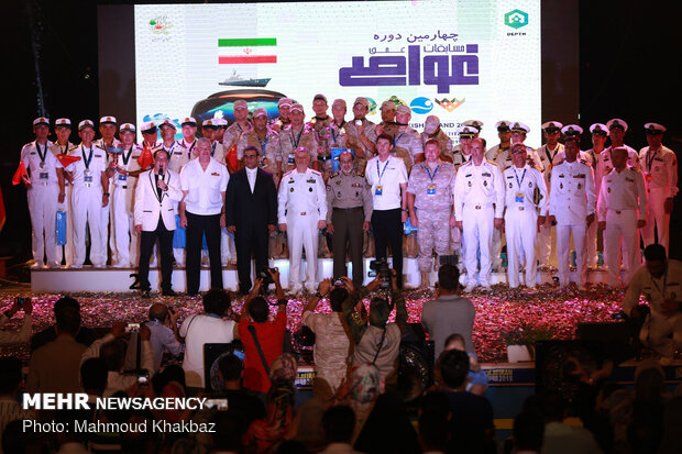 Closing ceremony of Depth Competition of 2019 Intl. Army Games