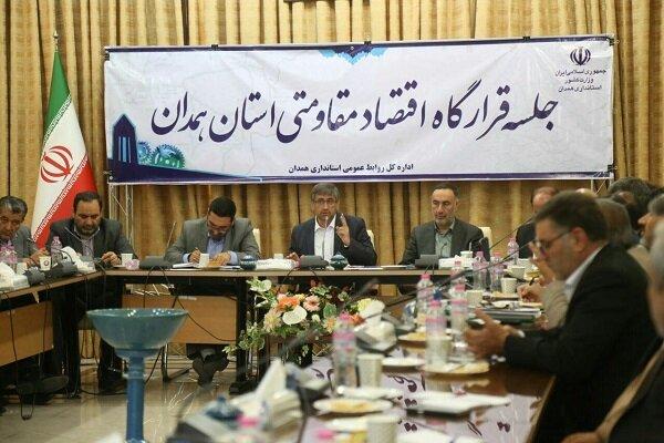 واگذاری ۵۲۶ پروژه در استان همدان به بخش خصوصی