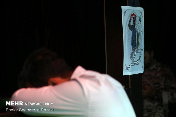 وداع با پیکر مطهر شهید «مجید فتحی نژاد»