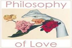 کنفرانس «فلسفه عشق» برگزار میشود
