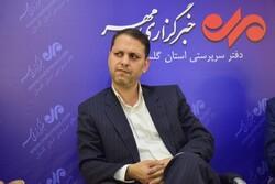 گلستان میزبان سومین دوره لیگ اینترنت اشیاء منطقه شمال و شرق کشور