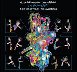 A poster for the 3rd Show of Hands Festival that will be organized at Tehran's Niavaran Cultural Center.
