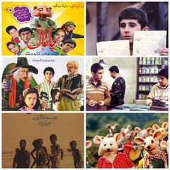 A combination photo shows posters for the movies selected to be screened in the Preserved Classics Section of the 32nd International Film Festival for Children and Youth in Isfahan.