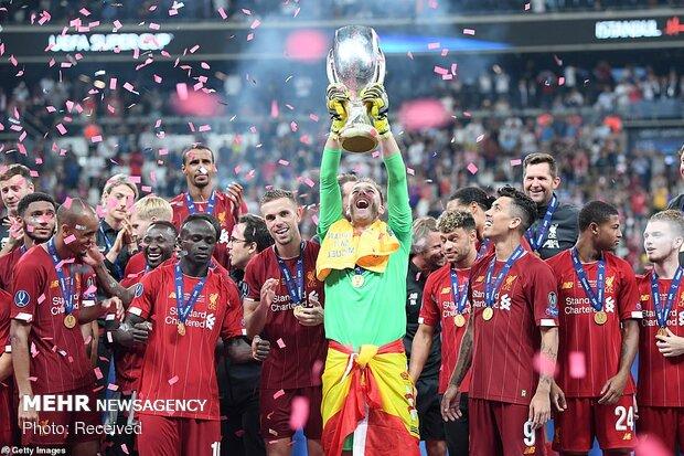UEFA Süper Kupa