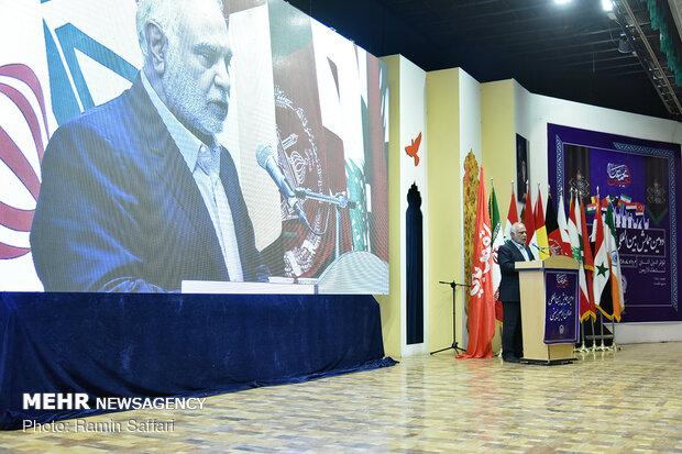 Closing ceremony of Intl. Seminar of Arbaeen Activists