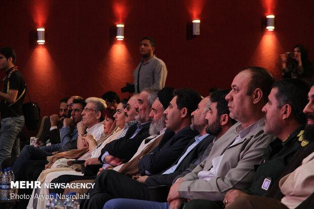 اختتامیه نهمین جشنواره بین المللی دف نوای رحمت