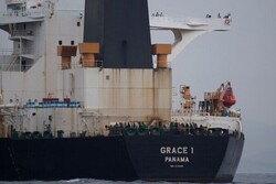 Iranian oil tanker Grace 1