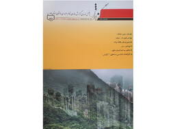 فصلنامه گزارش به شماره ۱۰۰ رسید/کنکاشی در سیلاب فروردین ماه