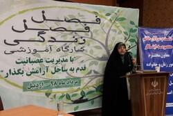 ضرورت دخالت زنان در مقدرات اساسی کشور/ گفتگوی بین نسلی تقویت شود