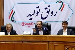 حقوق عمومی فارس باید به استان بازگردد