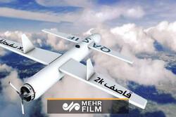یمنی ڈرون کا سعودی عرب کے دارالحکومت ریاض پر شدید حملہ