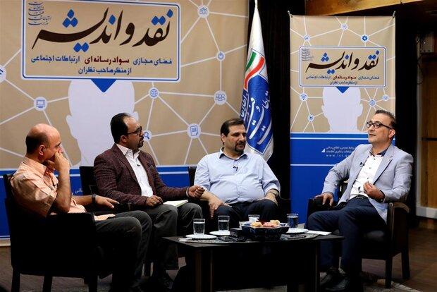 خدمات فضای مجازی به زبان فارسی بیش از آسیبهایش است؟