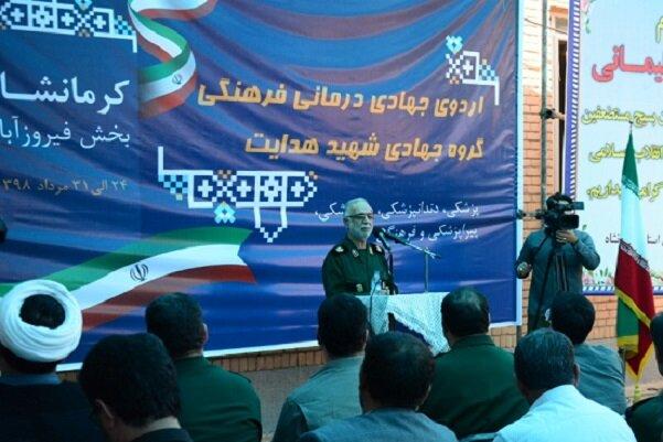 اعزام ۷۲ تیم تخصصی مختلف به مناطق محروم کرمانشاه