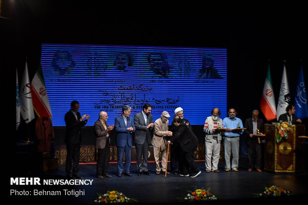 Closing ceremony of 19th Traditional & Ritual Theater Festival