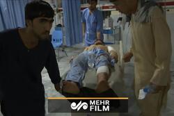 کابل میں شادی کی تقریب میں ہونے والے خودکش حملے کے زخمیوں کی صورتحال