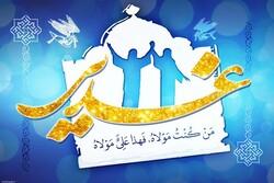 جشن عید غدیر در ۷ بقعه متبرکه شاخص استان ایلام برگزار میشود