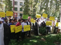 Iranians, Paks, Kashmiris protest India in front of UN office in Tehran