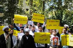 تہران میں اقوام متحدہ کے دفتر کے سامنے کشمیری مسلمانوں کے حق میں مظاہرہ