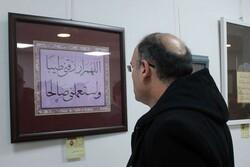 نمایشگاه «کتابت وحی» در باکو گشایش یافت
